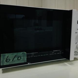 610番 美品💗HITACHI✨2017年製⚡️電子レンジ🔥HMR...