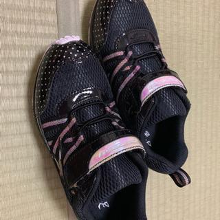 子供靴〈瞬足22センチ*女の子〉