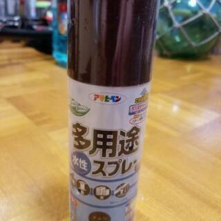 水性スプレー(チョコレート色)