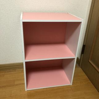 ピンク 二段 カラーボックス