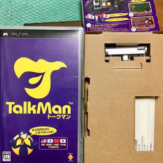 トークマン マイク同梱版 PSP用