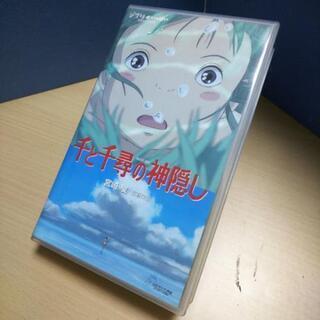 千と千尋の神隠し(VHSテープ)(★)