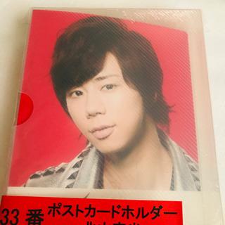 Kis-My-Ft2リストバンド&ポストカードケース
