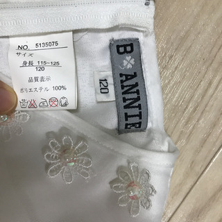 120センチ  女の子ドレス