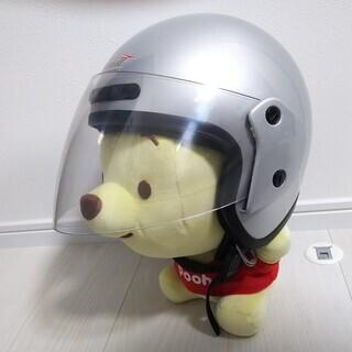 【美品】安い 大阪 京都 原付バイク半ヘル バイザー付き ヘルメット