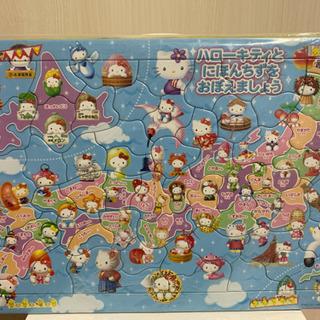 キティちゃんの日本地図パズル