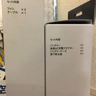 新品未使用  Jawin 空調服 フルセット - 名古屋市