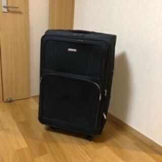 (相談中)大型スーツケース
