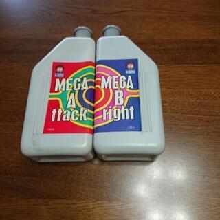 多機能洗剤 メガアタック/メガブライト