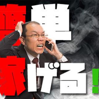 【寮費100%無料】■時給1,250円スタート!■軽作業■未経験...