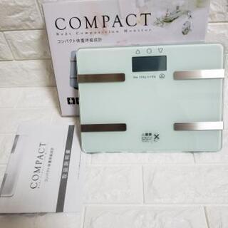 体重計 体脂肪付 極薄2cm コンパクトでおすすめ
