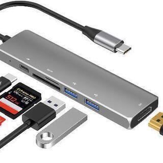 【新品未使用】USB C ハブ ,zedela Type C ハ...