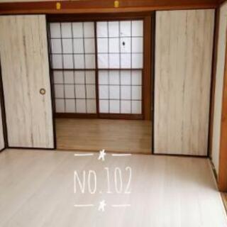 男性限定・馬込沢駅徒歩10分、船橋駅まで7分! 19,000円から...