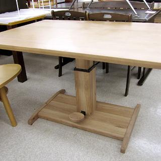 シギヤマ家具 昇降テーブル 130cm SAVONA II リビン...