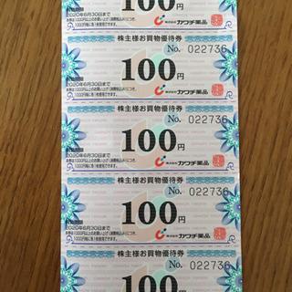 カワチ  割引券500円分