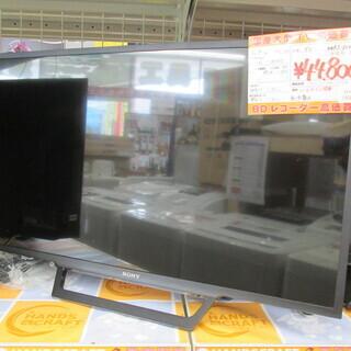 ソニー テレビ32 KJ-32W730E 18年式