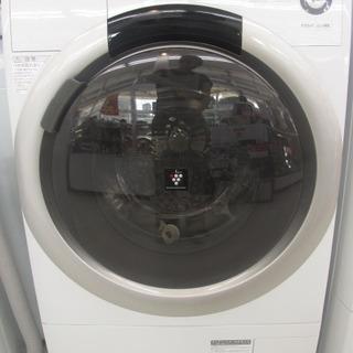 SHARP ES-S70-WR 2015年製 洗濯機 中古 7kg...
