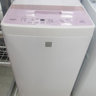 AQUA AQW-S4E4 2016年製 洗濯機 中古  NB223