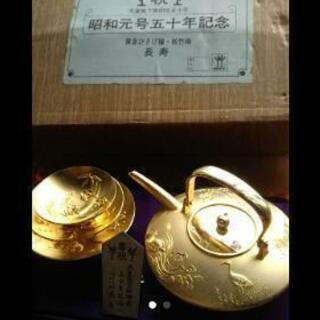 昭和元号五十年記念