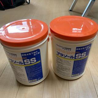 プラゾールSS3.5kg (壁紙)用非吸水下地の捨て糊 *値引き...