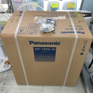 パナソニック NP-TM8-W [食器洗い乾燥機 ホワイト]未使用品