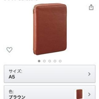 Davinci  手帳 「値引きしました。5000円👉是非300...