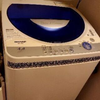 シャープ洗濯機(中古/4.4キロ)