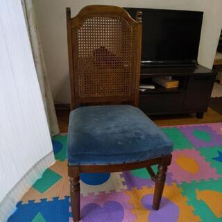 【訳有り家具】椅子