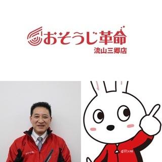 【エアコン清掃2台目~7,560円】防カビ無料♪クレジット・スマ...