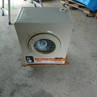 未使用 新品です。旧型衣類乾燥機