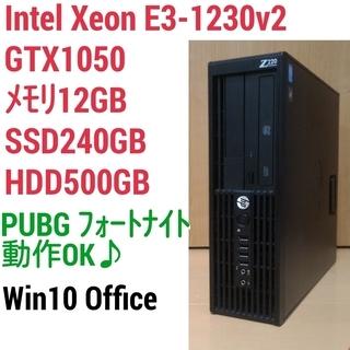 お取引中)爆速ゲーミング Intel Xeon GTX1050 ...