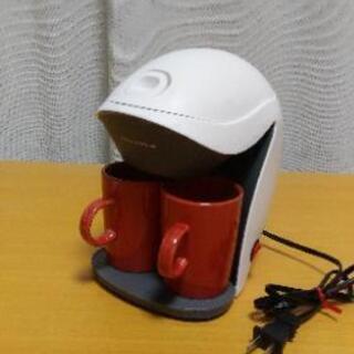 レコルト コーヒーメーカー