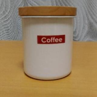 コーヒー豆キャニスター