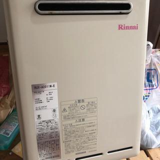 値下げ!プロパン用屋外式ガス給湯機RUX-A2011W-E