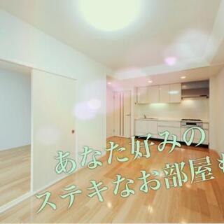 マンション、アパート、戸建賃貸全て対応😊