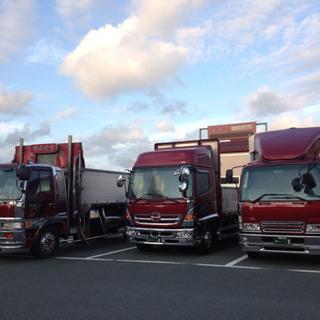 寮あり   大型、中型トラック  中距離長距離便