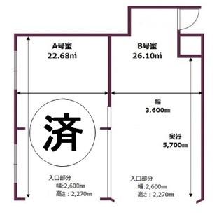 関越・外環 大泉インター至近 事務所・倉庫・店舗‼