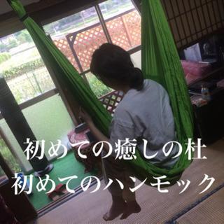 田舎でのんびりハンモック 7月28日(日曜) 【秋月癒しの杜 体...