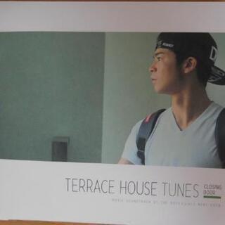 テラスハウス CD サウンドトラック TERRACE HOUSE...