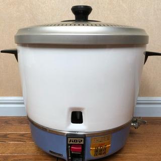ガス炊飯器 パロマ LPガス 2升炊き