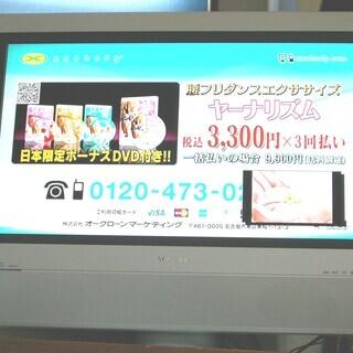東芝 TOSHIBA 26L400V 地デジBS110度CS内蔵...