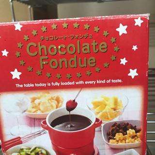 チョコレートフォンデュセット