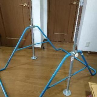 値下げしました。鉄棒 室内用 折り畳み式