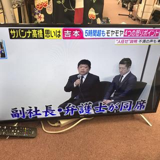 2018年製!40インチ!お買い得♡TCL 液晶テレビ