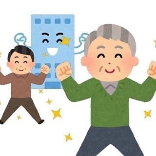 65歳以上積極採用!|オフィスビルメンテナンス|ビル管理員募集♪|...