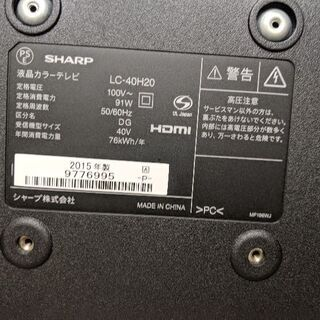 SHARP 40型 液晶テレビ
