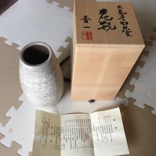 【ネット決済・配送可】京都の陶芸作家 熊本喜一 作の 花瓶(桐箱入り)
