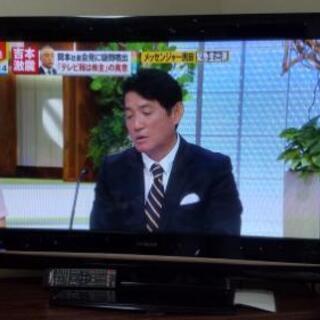 HITACHI42インチTV2008年