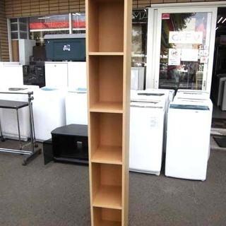 南12条店 無印良品 パルプボードボックス5段(スリムタイプ) ...