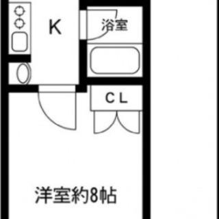 町田 ★礼金敷金なし★即入居